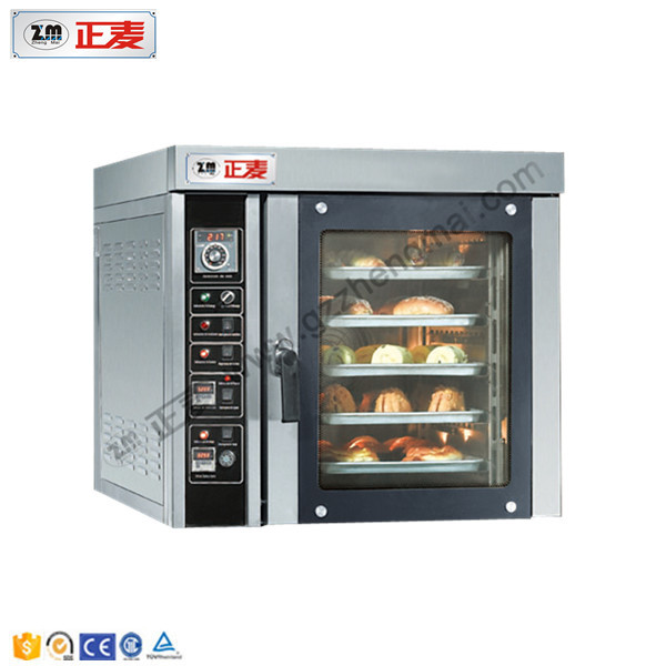 5 trays digital control gas beef jerky drying oven