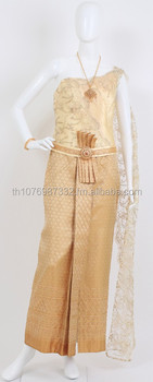 Cream Gold Thai Traditional Dress Thai National Costume Thai Wedding