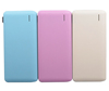 Promotional ultra thin leather power bank 8000mAh for smart phone