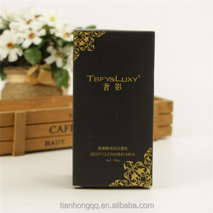 Fashion promotional custom spot UV luxury black gold trimming empty cosmetic cream paper box