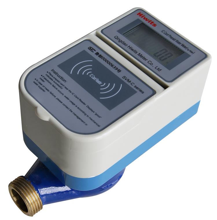 digital water meter. bulk kent water meter prices smart prepaid digital 1