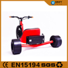 1500w motor manufacturer price drift trike for adults