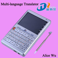 Convert Hebrew to Italian tanslator with MP3 player !