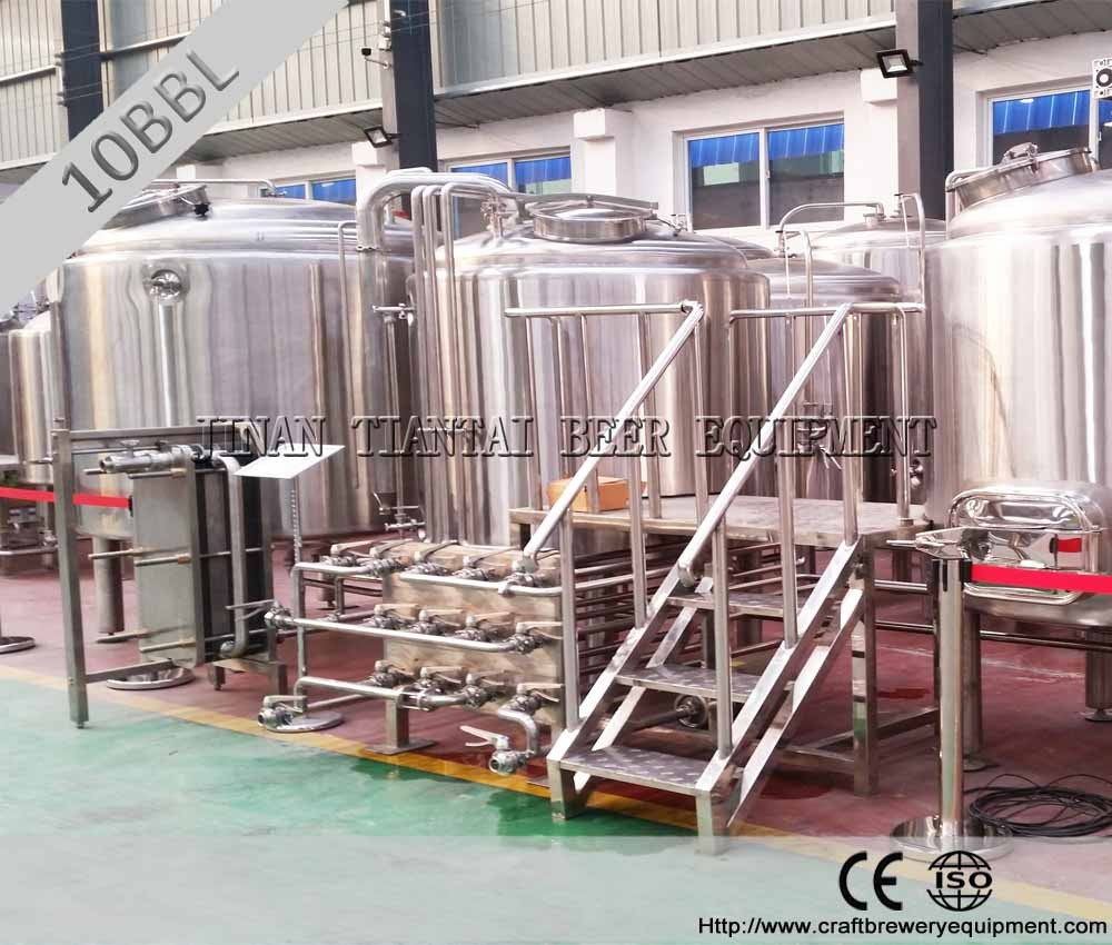 20 Bbl Two Vessel Craft Complete All Grain Brewing System