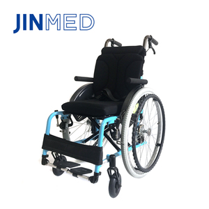 NA-428P Mobility transport children wheelchair for disabled kids