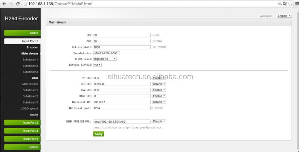 安い 8 チャンネル H. IP ビデオエンコーダ 12V2A 低消費電力 24 時間と安定した作業 Iptv サーバ