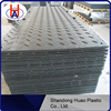 Factory sales stablizer PE plastic ground mat / large floor mats