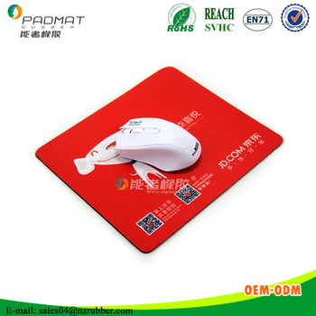 Custom standard gift mouse pad with company logo with Website