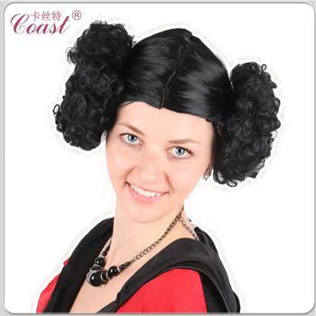 Palsu Murah Hitam Sintetis Wig Rambut Afro Lucu Engah - Buy Lucu Wig ... 4c7586bfd4