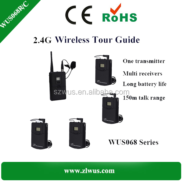 China Wireless Communication System, China Wireless Communication ...