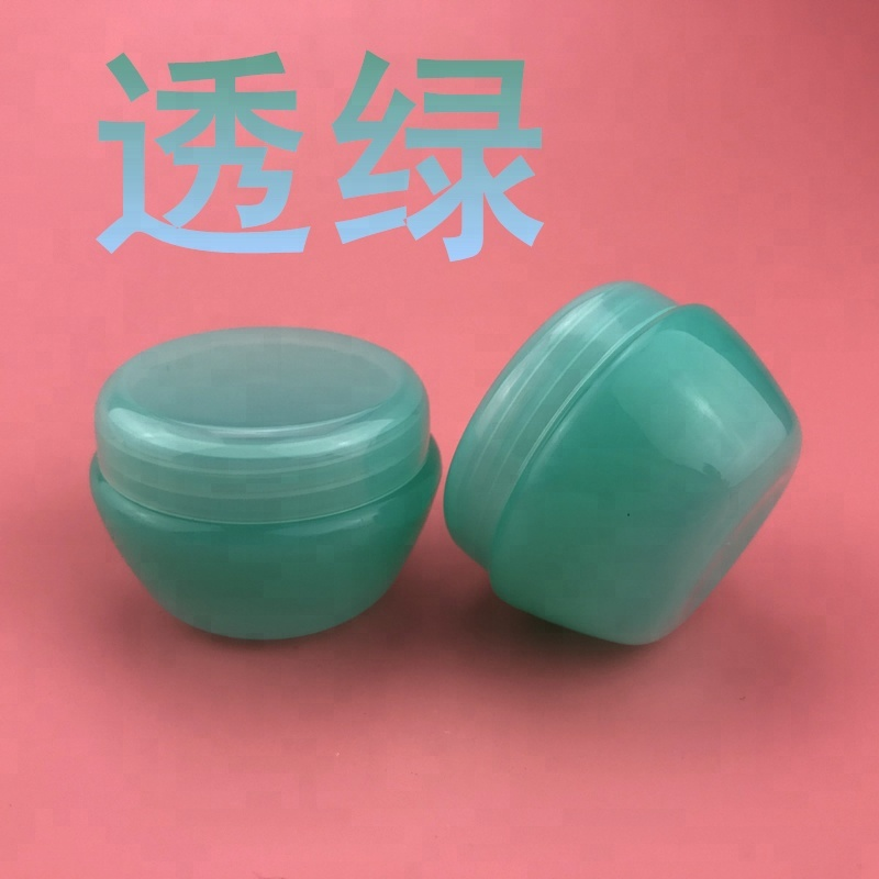 pp 20g cosmetics lovely small design mini plastic cute eye decorative cream jar