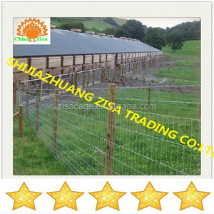 good price steel wire cattle fence , horse fence,field farm fence