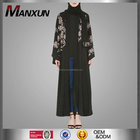 Pakistani Burqa Designs Front Open Abaya Classic Embroidery Moroccan Long Sleeve Dress Beautiful Islamic Clothes In Dubai