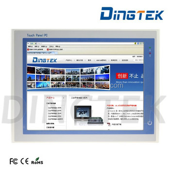 "DT-P150-P rugged touch screen 15"" touchscreen industrial panel pc with I5 CPU RAM 2GB PCI extend port"