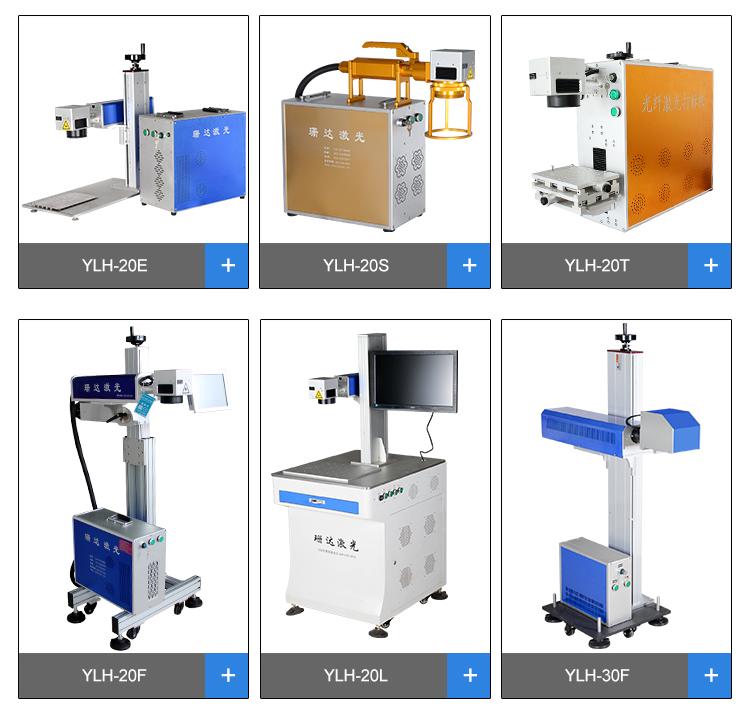 Big Area Deep Marker Fiber Laser Marking Machine Price Of