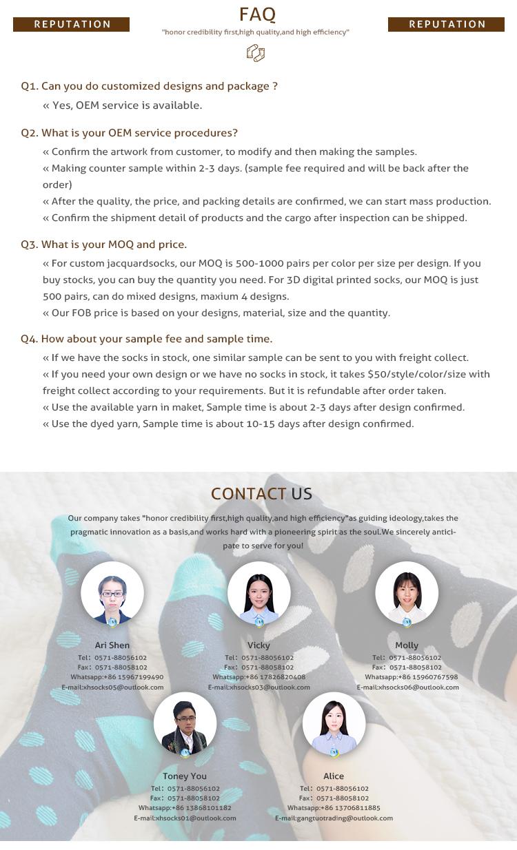 Unisex Neuheit Jacquard Muster Kompression Socken Stretchy Zipper Bein Unterstützung