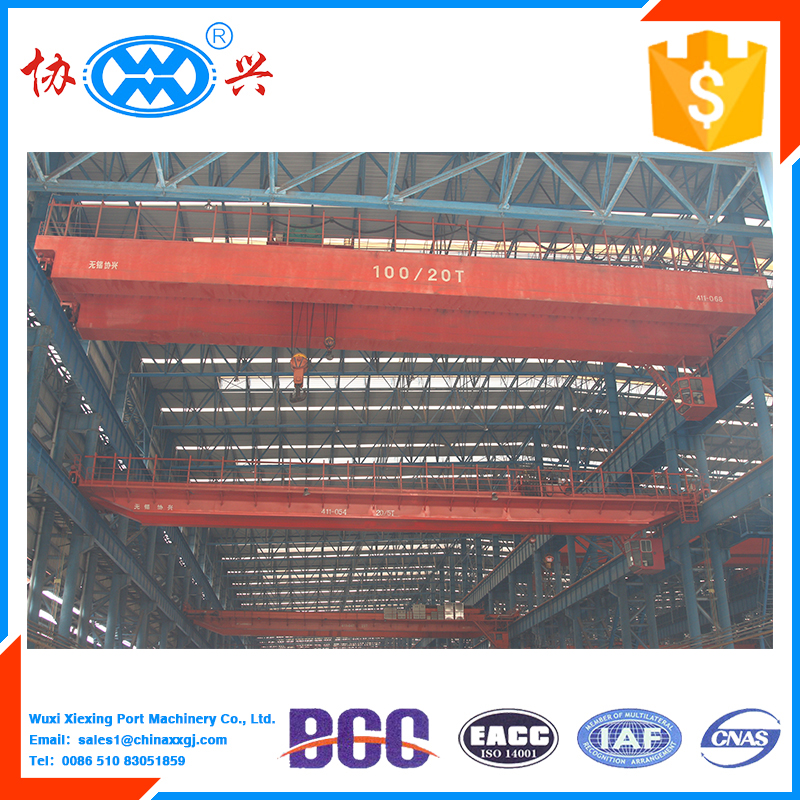 hot sale ISO certificate steel mill overhead crane price 10 ton