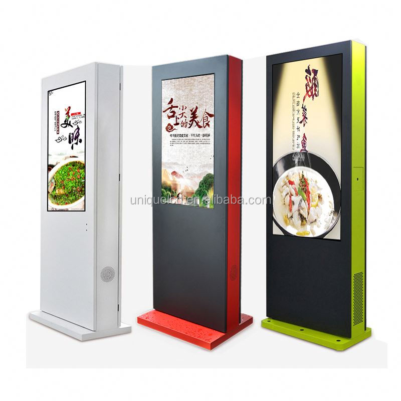 Oem products solar signage advertising digital screens outdoor display price
