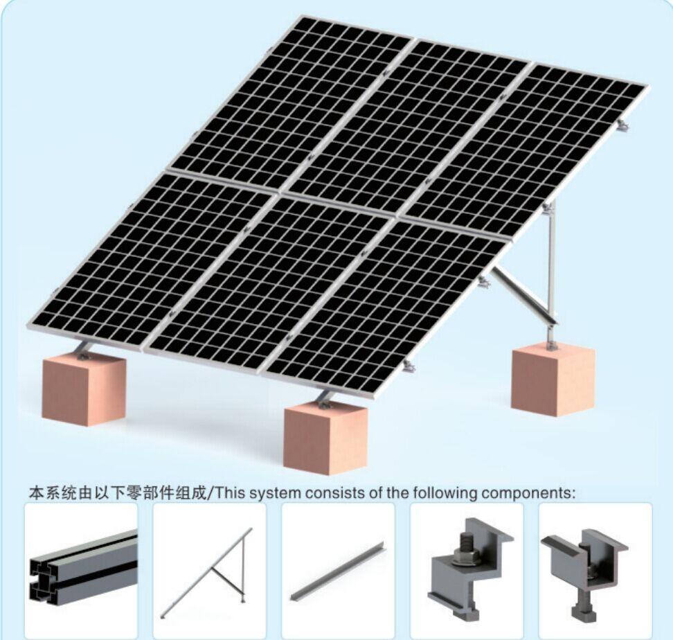 Off Grid Solar Power System 100kw With All Aluminum