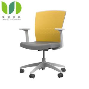 Sensational Office Chairs Philippines Wholesale Offices Suppliers Alibaba Interior Design Ideas Truasarkarijobsexamcom