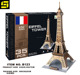 Paris, France Eiffel Tower 35pcs, world famous building 3d puzzle with EN71