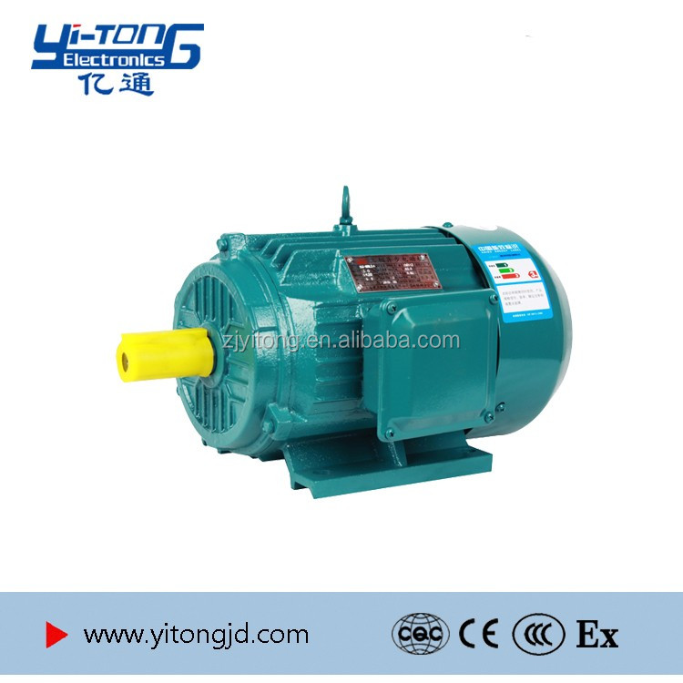 Y3 series high power three phase induction motor 0.75kw-200kw