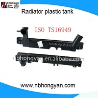 Auto spare parts plastic radiator tank , car tank for NHR