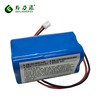 18650 16.8V 14.8v 2600mah KC Certificate Lithium battery pack for vacuum