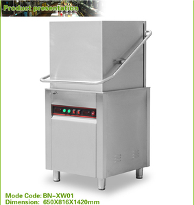 Commercial dish washer machine/Stainless steel dishwasher