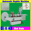 Napkin Paper Tissue Embossing Folding Cutting Machine in Stock for Sale,Automatic Hot Sale Printing Napin Paper Machine for Sale