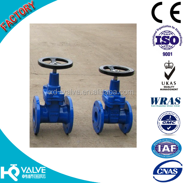 din water meter gate valve price