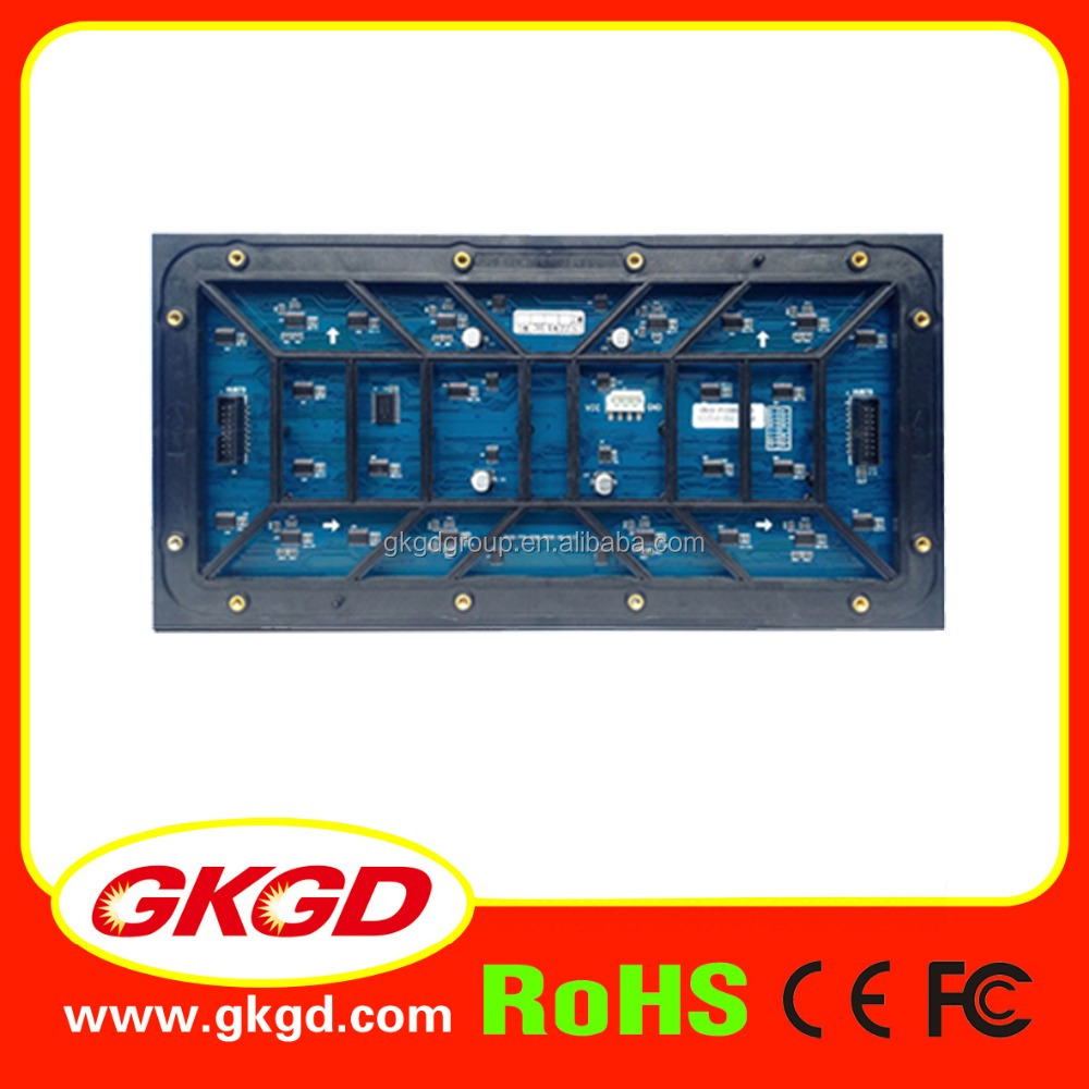 HD P10 outdoor full color LED <strong>display</strong>