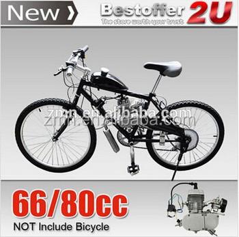 New Jackshaft Kit/latest Petrol Engine Bicycle / Petrol Cycle ...