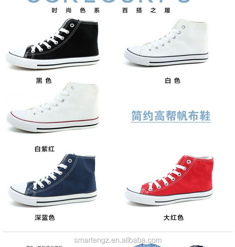 high heeled canvas shoe cheap wholesale colorful