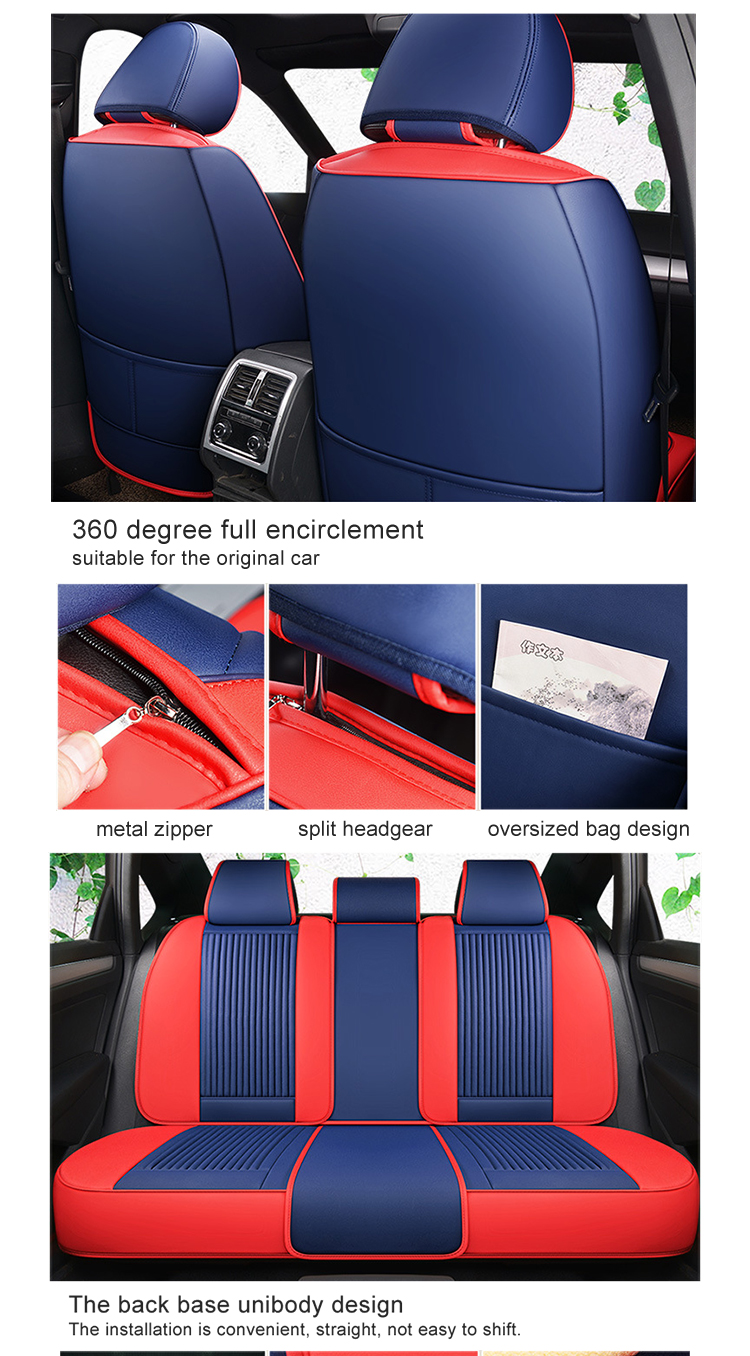 ZT-P-225 new collage color car seat cover 8D fully enclosed four seasons all-purpose seat cushion leather all-leather breathable