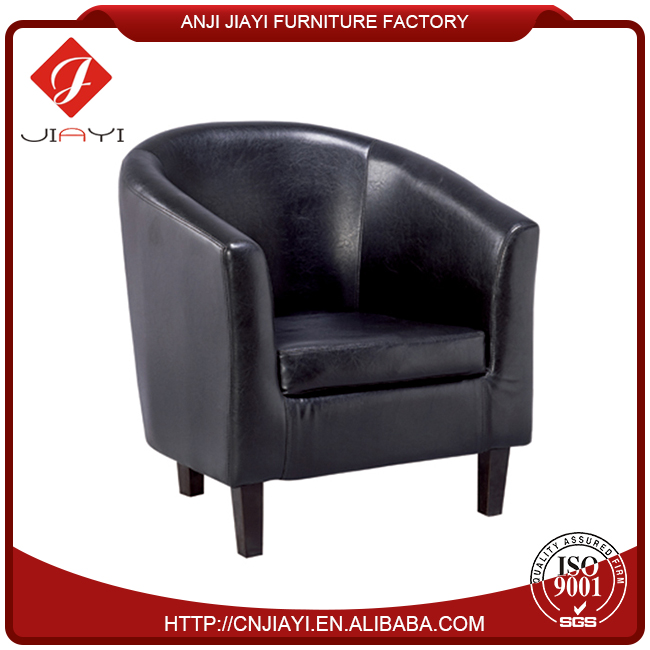 tub chair wooden frame leather cover, European style leather tub chair
