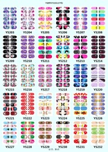 Y5017 DIY Nail Wraps Stickers Polish Full Self Adhesive Foils Decoration Art Decals Smile