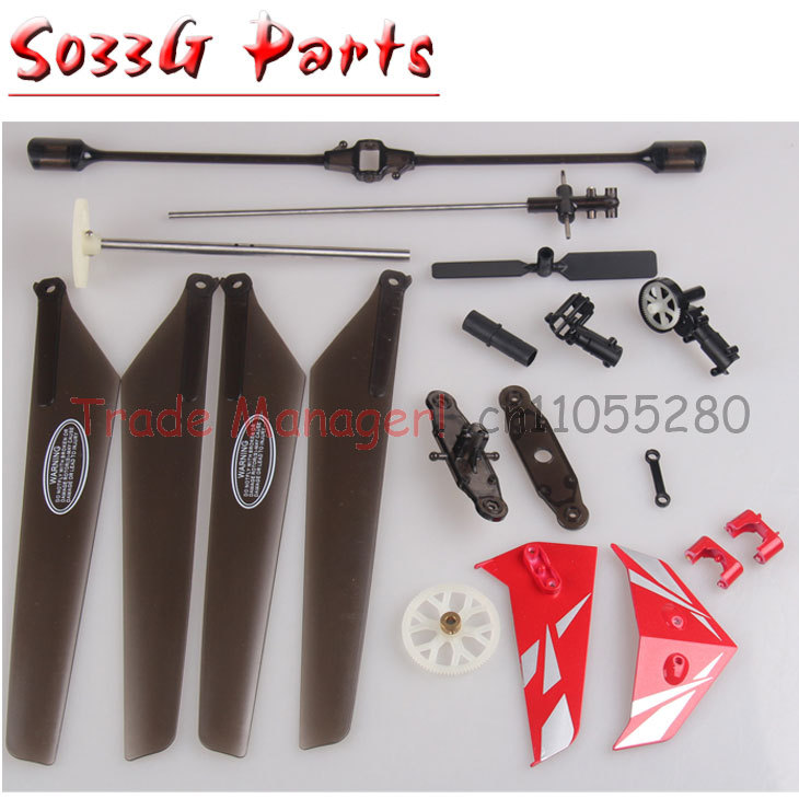 Free shipping SYMA S033g s033 Connect buckle, clip blades, gears, main blades ect parts for SYMA S033G RC helicopter accessories