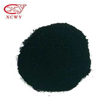 Water-insoluble high purity 300% strength sulphur green 14