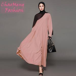 11de7ff7641 Peplum Maxi Abaya Dress