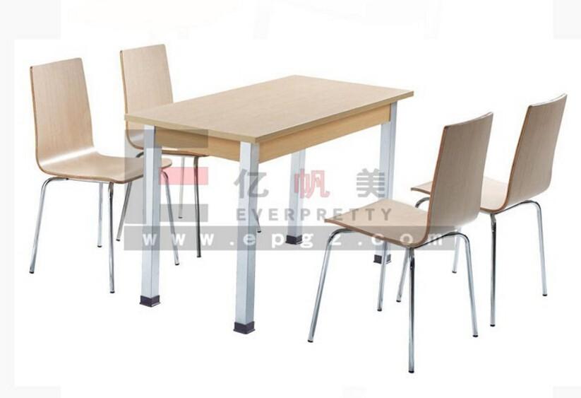 School Dining Room Furniture 3 Amsterdam School Dining  : HTB1cmJpNXXXXXc9aXXXq6xXFXXXt from chipoosh.com size 823 x 563 jpeg 47kB