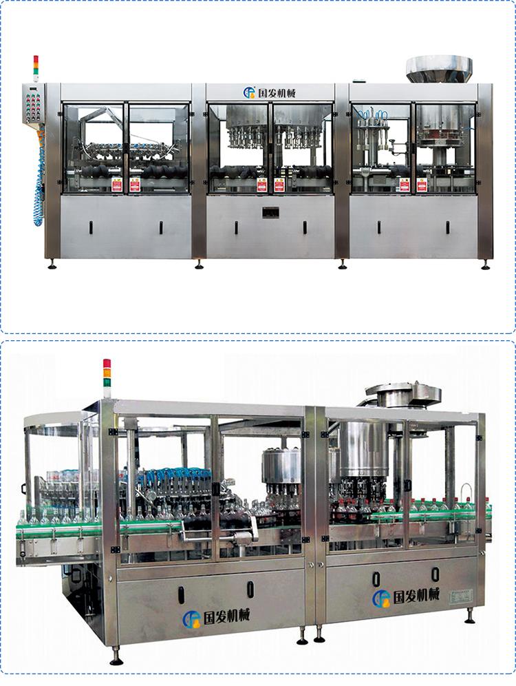 स्वत: कांच की बोतल कपड़े धोने की मशीन rinsing मशीन फैक्टरी मूल्य के साथ