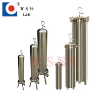 good quality stainless steel wine filter equipment