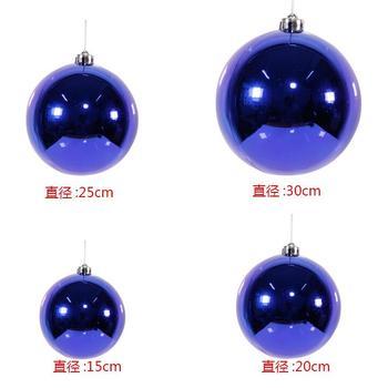 Factory Balls Christmas.Factory Direct Sale Giant Plastic Decorating Christmas Big Balls Buy Giant Plastic Ball Decorating Christmas Big Balls Giant Christmas Ball Product