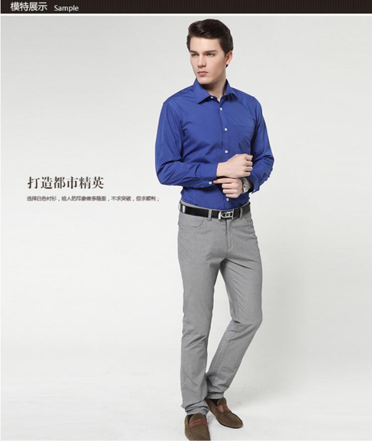 latest shirt designs for boys fancy casual dress work