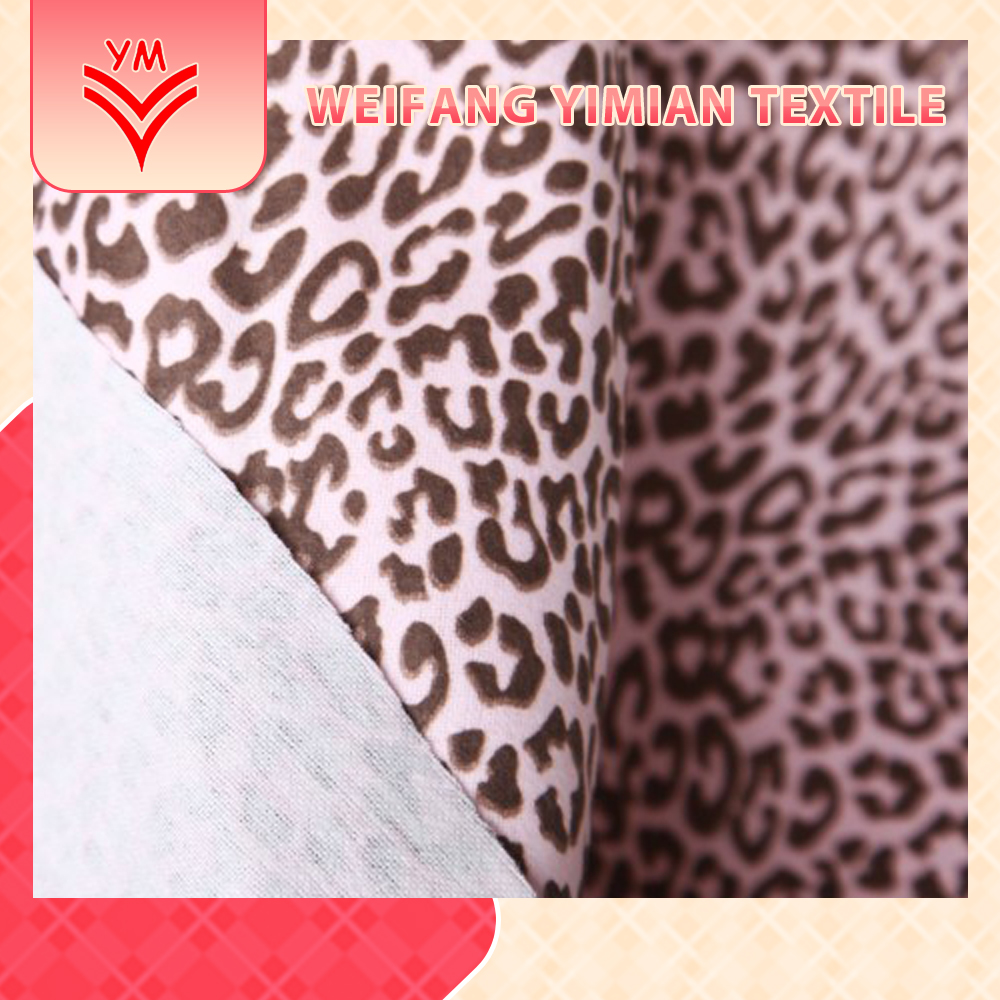 100% Cotton Spun Rayon Leopard Printed Fabric