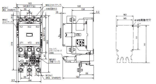 mitsubishi 125kw 220v 3p mso-n400 magnetic starters