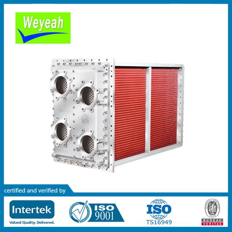 Kelvion Charge Air Cooler Oil Cooler For Solar Diesel Engine - Buy Sulzer  Intercooler,Solar Air Cooler,Kelvion Cooler Product on Alibaba com