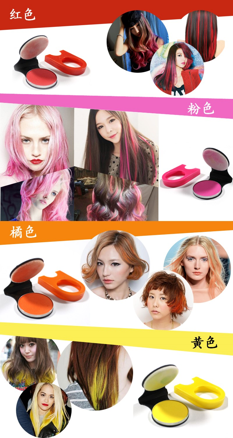 Hot Selling on Amazon Event & Party Supplies Temporary Instant Hair Chalk Color