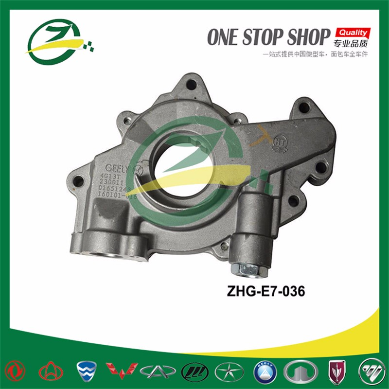 spare parts for Geely Emgrand ec7 oil pump for geely car